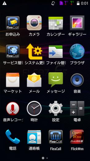 cpf50ak_pre-install_app_1