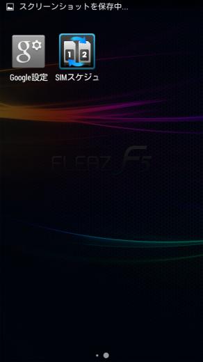 cpf50ak_pre-install_app_2