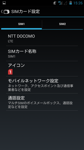 starq-q5002_sim_2