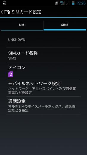 starq-q5002_sim_3