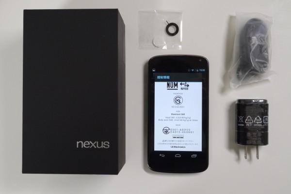 nexus-4_20141031_16
