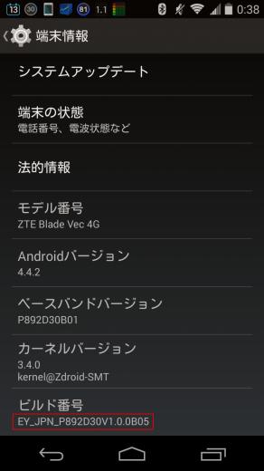 blade_vec_4g_20141113_1