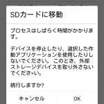 zenfone5_zen-sd_2