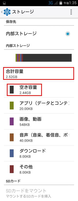 pigu_storage