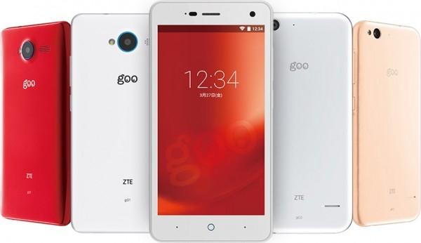 goo-sumaho_1