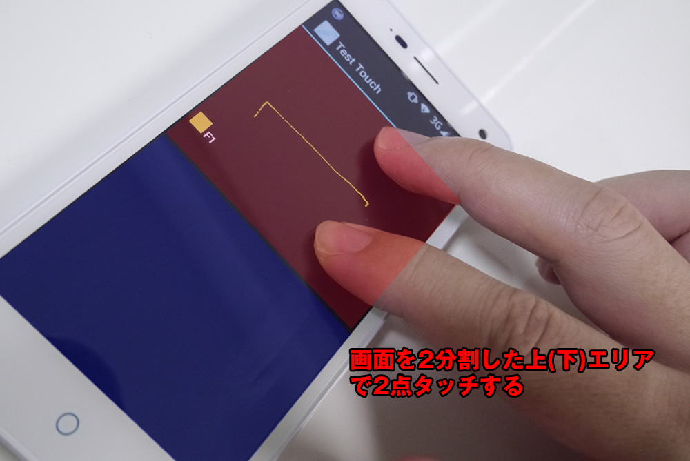 g01_touchpanel_4