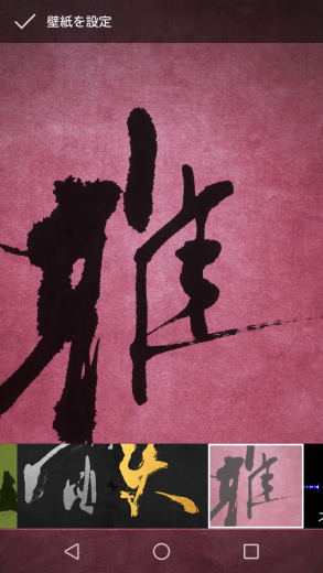 miyabi_wallpaper_7