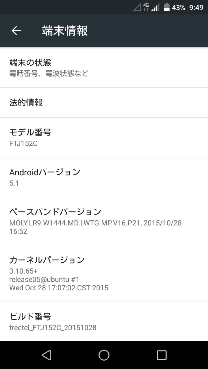 miyabi_update_20151107_0
