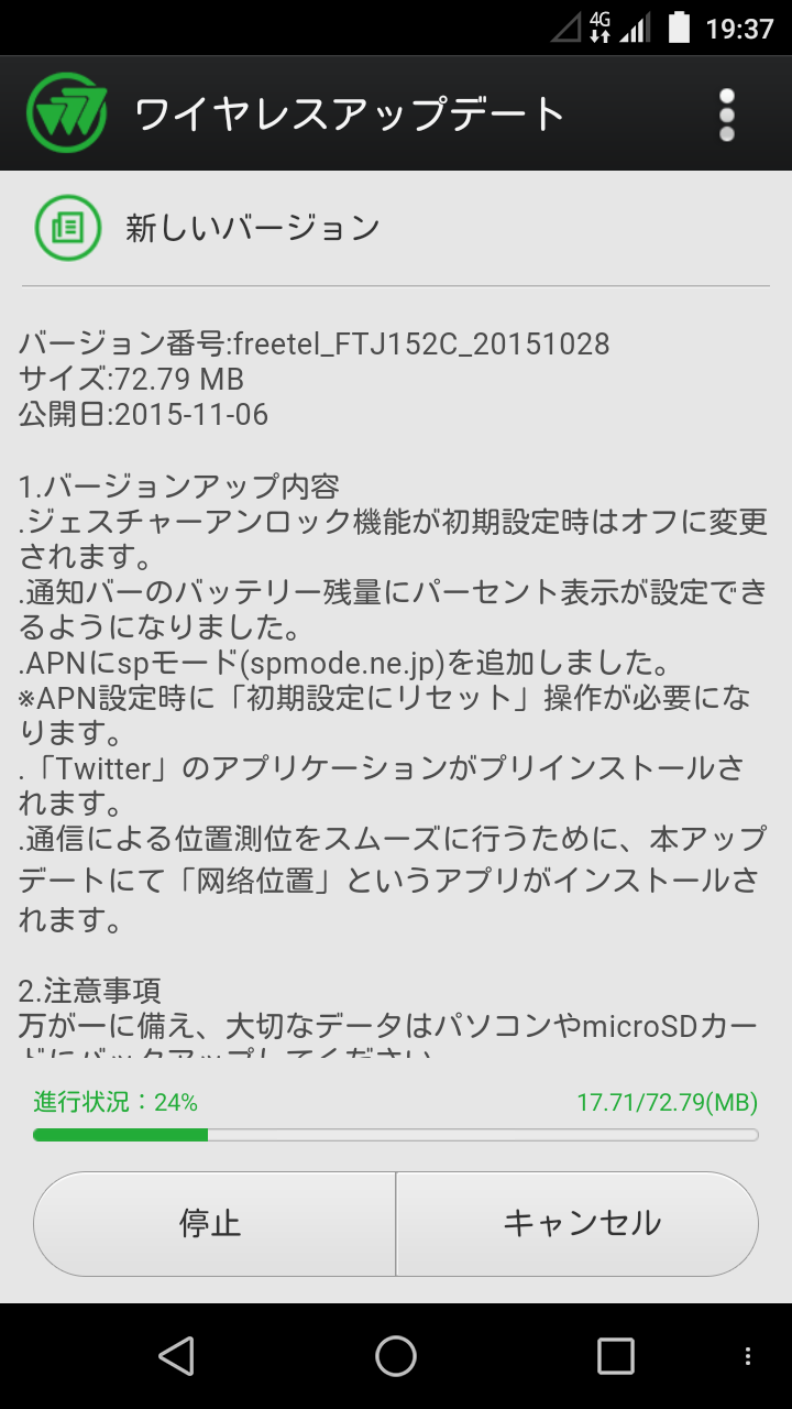 miyabi_update_20151107_1