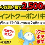 hikari-tv-shopping_20160206