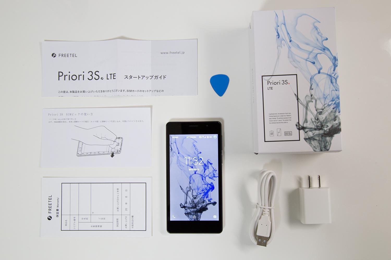 priori3s_design_1