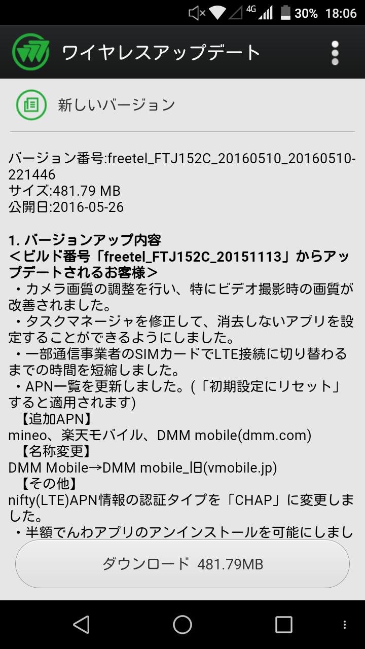 miyabi_update_201605_1