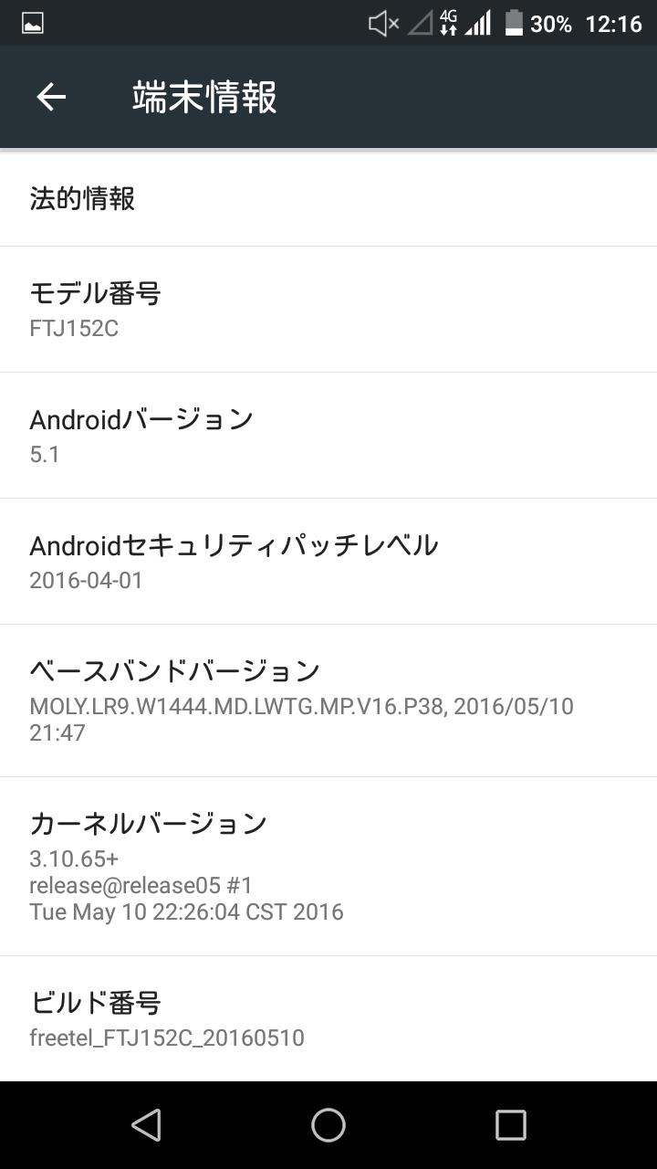 miyabi_update_201605_3